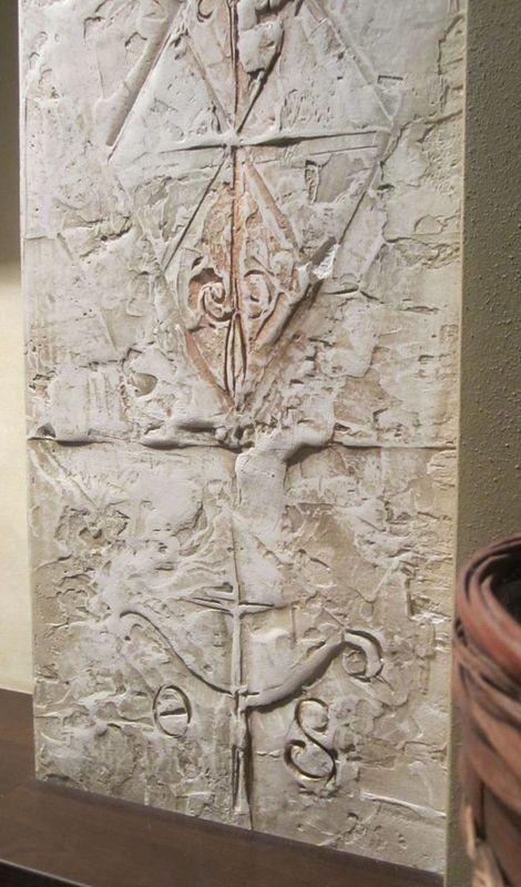 Символизм в барельефе