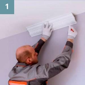 Плотно прижать изделие к стене и потолку, сделать отметки по нижнему краю  изделия.