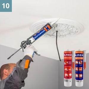 Заполнить клеем места примыкания изделия к потолку на тех участках, где клей не выступил.
