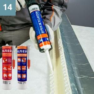 Нанести клей «Европласт Монтажный» или «Европласт Универсальный» на монтажную поверхность следующего изделия.