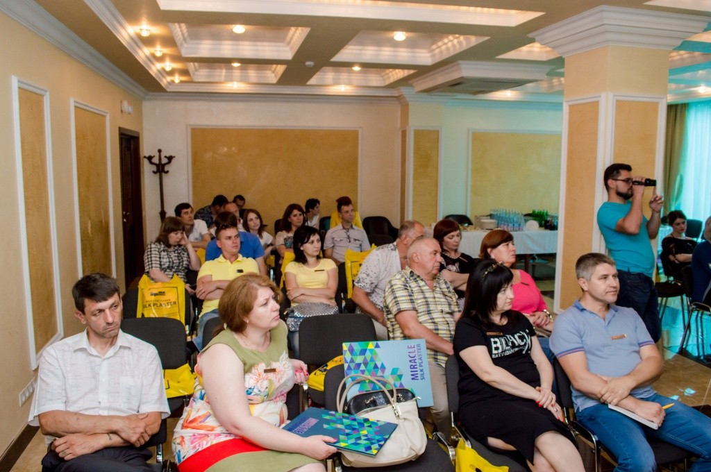 Конференция компании Silk Plaster