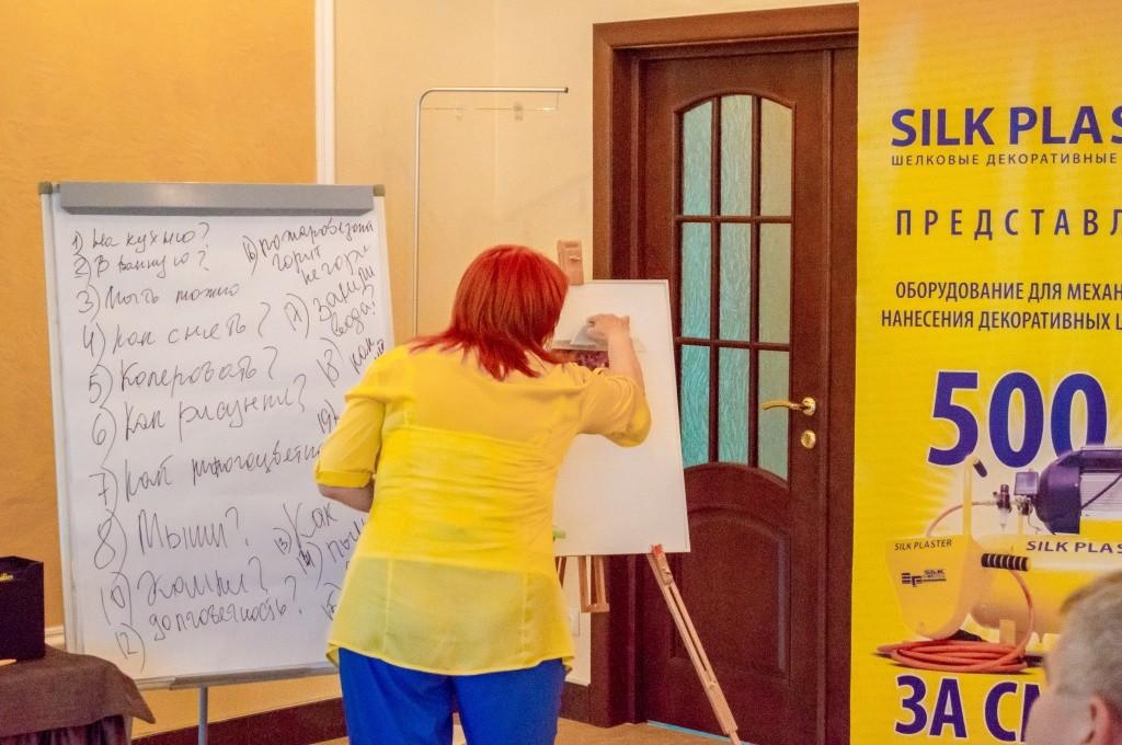 Организация и проведение конференций дилеров